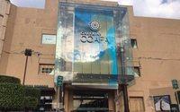 Más de diez centros comerciales cierran en la Ciudad de México tras el sismo