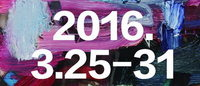 梅赛德斯-奔驰中国国际时装周开幕在即