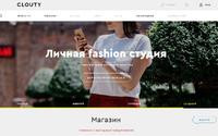 Первый российский онлайн-агрегатор одежды Clouty будет запущен 15 сентября