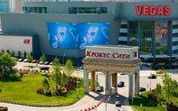 Свой «Крокус Сити» может быть построен в Ростове-на-Дону