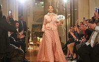 Рианна примет участие в нью-йоркской Неделе моды