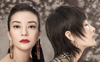 Zhao Wei et Zhou Dongyu star in Burberry New Year ads as downturn fears emerge