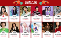 Tmall Global adds extra support for new sellers targeting China