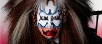Uniqlo lança coleção inspirada no kabuki