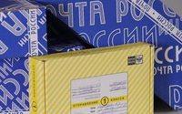 Почта России отметила рост международных отправлений на 50%