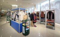 Nordstrom открывает первый магазин для мужчин