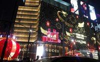 China's November retail sales beat expectations