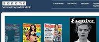 Американской Hearst не разрешили выкупить издателя Cosmopolitan