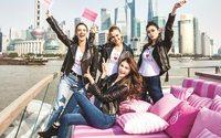 Victoria's Secret Show впервые пройдет в Шанхае