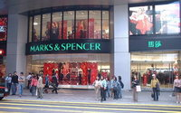 M&S leaves China's high streets as it turns focus to TMall