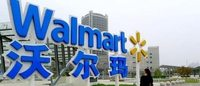 CEO, chairman quit Wal-Mart's China e-commerce firm Yihaodian