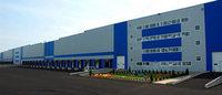 Adidas приобрела складские помещения в Москве за 120 млн. долларов