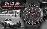LG Grand Prix lancia le brand extension e pensa al primo monomarca